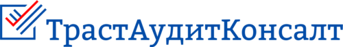 ТрастАудитКонсалт Логотип